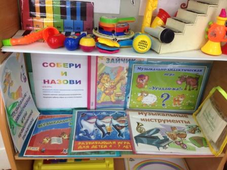 доктор в детском саду